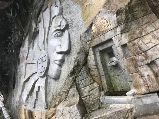 Incan stone carving