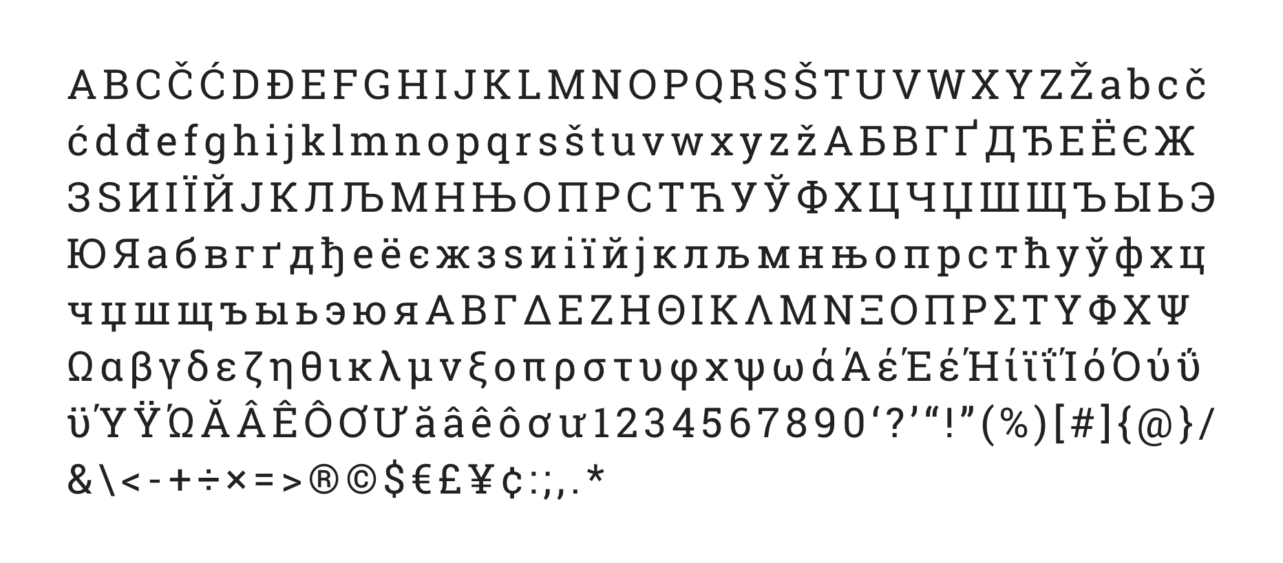 Fonts - Branding - Marketing Communications - Seattle University